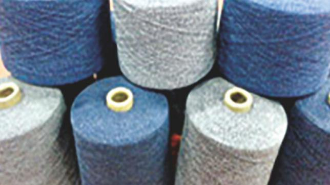 Scope of recycled manufacturing in Bangladesh garment